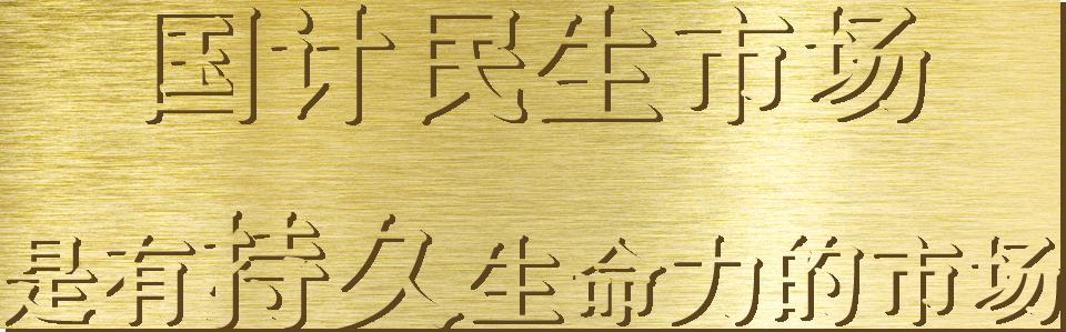 lehu6.vip乐虎国际能热泵市场