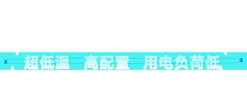 利普曼lehu6.vip乐虎国际能优势