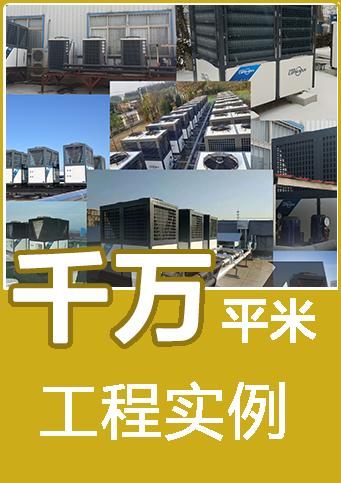 利普曼lehu6.vip乐虎国际能工程案例