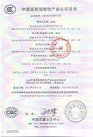 利普曼3C认证