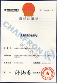 LIPMANN注册商标